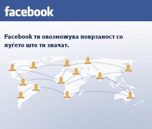 In Russland beliebter: Soziale Netzwerke